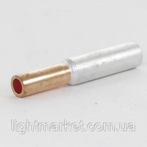 Гильза медно-алюминиевая 25кв, фото 2