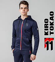 Kiro Tokao 579 | Толстовка мужская спортивная темно-синяя