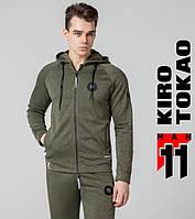 Kiro Tokao 462 | Толстовка мужская спортивная хаки