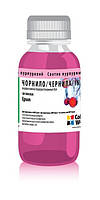 Чернила  ColorWay  Epson TX650 Photo Magenta  EW650LM (100 мл.) для 6-х цветных принтеров