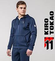Kiro Tokao 420 | Спортивная толстовка мужская темно-синяя