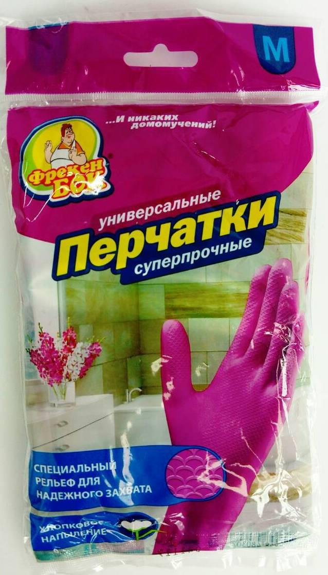 Перчатки Фрекен Бок латексные роз. крепкие размер М