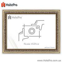 Рамка для фото (15х21 см), Art: PF3020-04