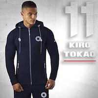 Kiro Tokao 156 | Спортивный костюм темно-синий