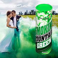 Зеленый дым для фотосессии