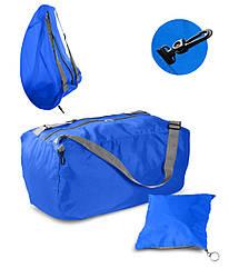 Спортивная сумка голубая