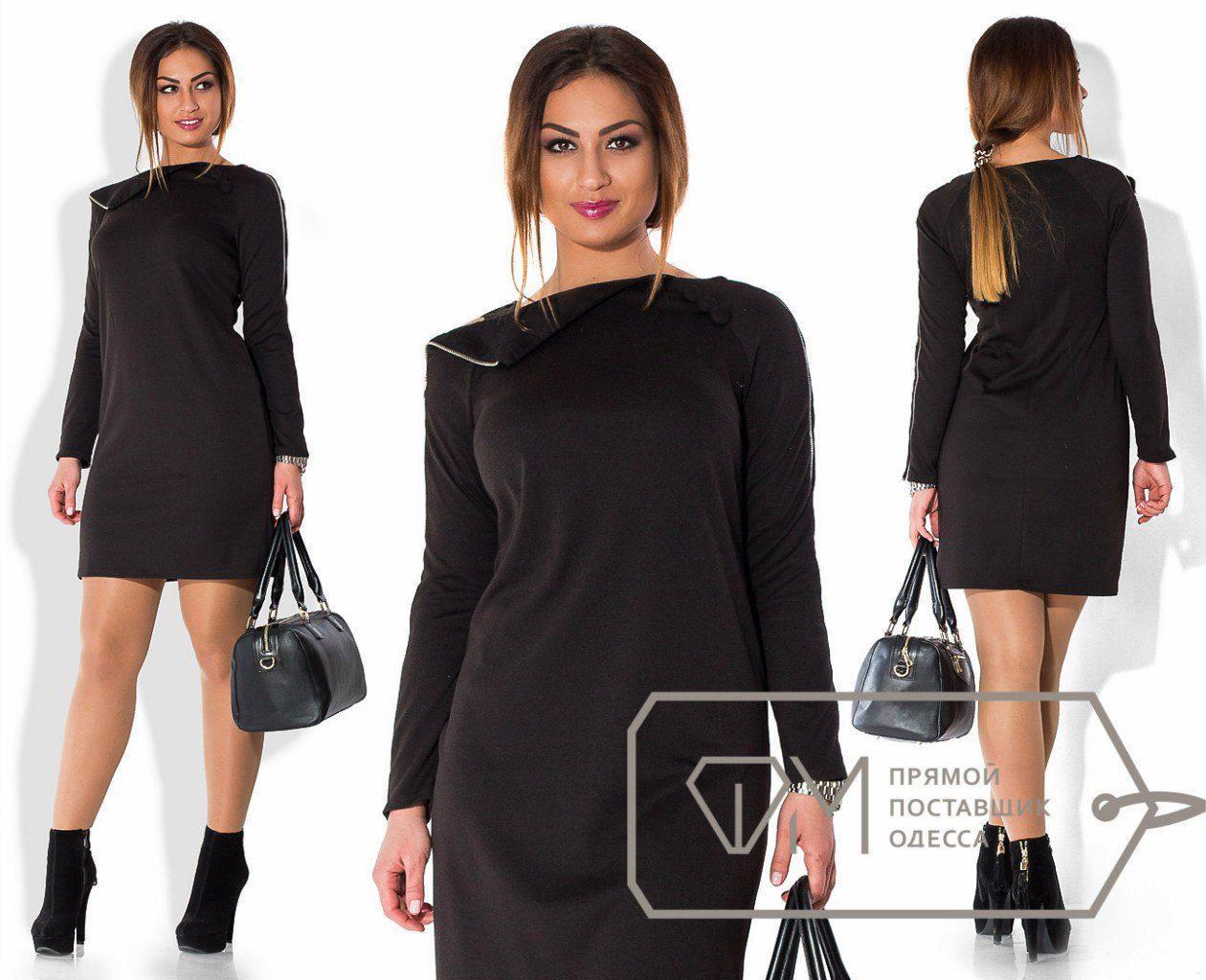 """Комфортное женское платье приятное к телу """"Французский трикотаж"""" 48, 54 размер баталы"""