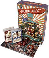 Игра Оранж Квест: в погоне за Конфетным Джо (3 издание)