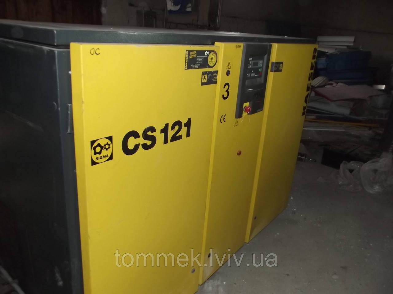 Компресор гвинтовий KAESER CS 121 (до 12,1 м3/хв, 8 бар)