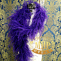 Боа страусиное пятислойное, длинна 1,8м, цвет Purple