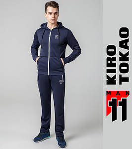 Kiro Tokao 439 | Костюм мужской спортивный темно-синий