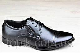 Мужские модельные классические туфли черные легкие и удобные стильные (Код: 1118)