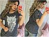 Женская футболка с совой 48+++