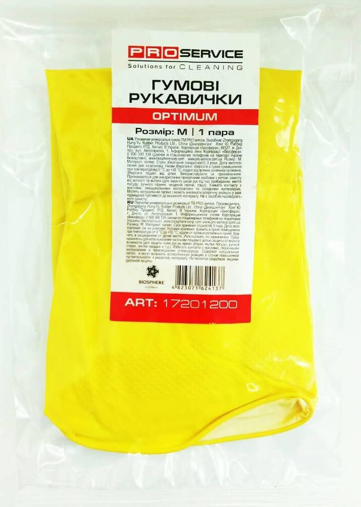 Перчатки для уборки Про Оптимум/ Pro Optimum М