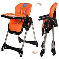 Детский стульчик для кормления  M 3216-7 оранжевый