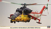 "Mi-24 Hind ""Hungarian Air Force Special"" Limited Edition"