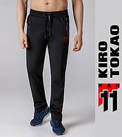 Kiro Tokao 10492   Спортивные мужские штаны черные