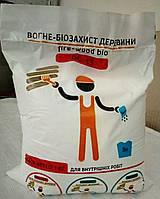 БС-13 огнебиозащита древесины, сухие соли, II группа (1 кг)