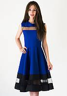 Жіноче вечірнє синя плаття Elsa Розпродаж (M)