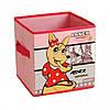 Короб складной для детских игрушек Кенгуру розовый