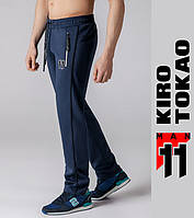 Kiro Tokao 10492   Брюки спортивные темно-синие