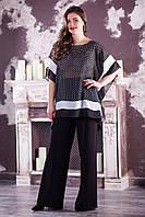 Стильная женская блуза №2132