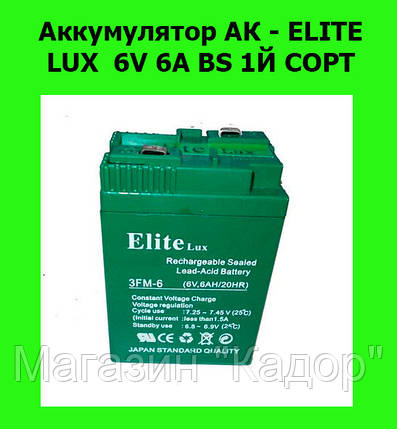 Аккумулятор АК - ELITE LUX  6V 6A BS 1Й СОРТ!Опт, фото 2