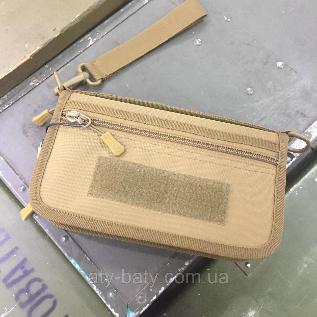 Тактическая сумка-барсетка Protector Plus A013 (Coyote)