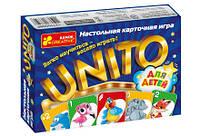 """Настольная игра """"UNITO"""""""