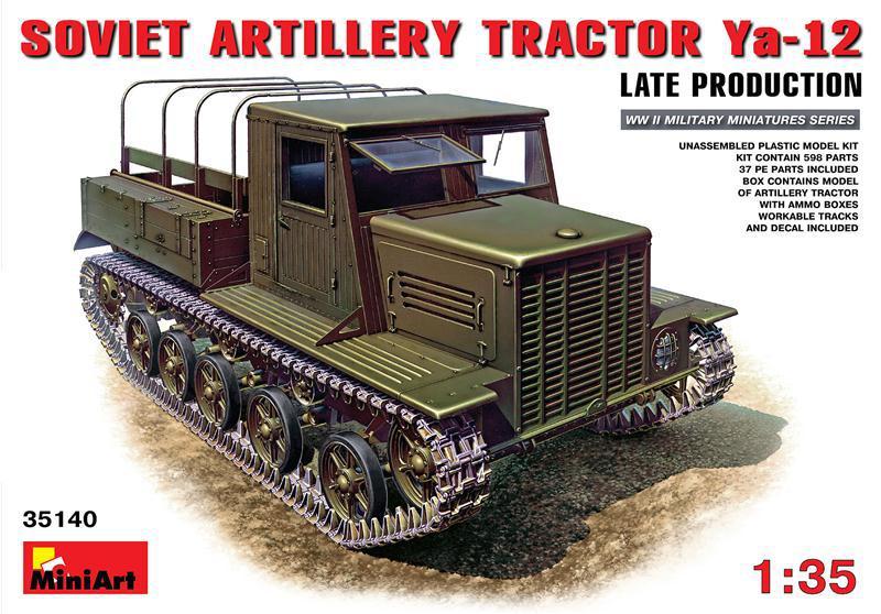Я-12 позднего выпуска. Советский артиллерийский тягач в масштабе 1/35. MINIART 35140
