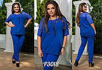 Женский костюм брюки на резинке и блуза креп дайвинг+ гипюр  Размер:48-50, 52-54