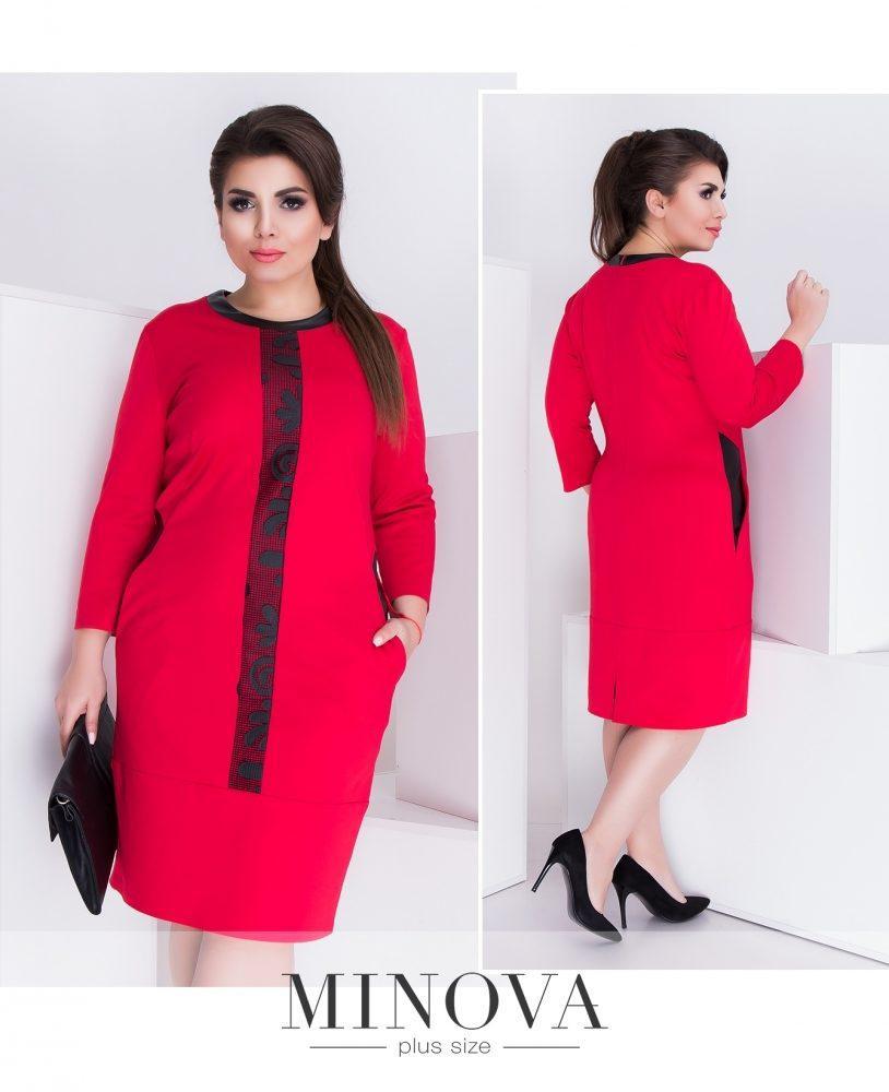 """Женское платье красное ткань """"Французский трикотаж"""" 48 размер батал"""