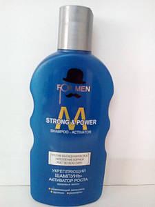 """Зміцнюючий шампунь-активатор росту здорового волосся """"STRONG & POWER"""" 200мл (4395)"""
