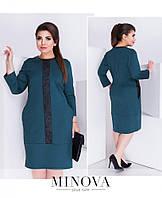 """Женское платье вставки из эко кожи ткань """"Французский трикотаж"""" 48, 50, 52, 54, 56 размер батал"""
