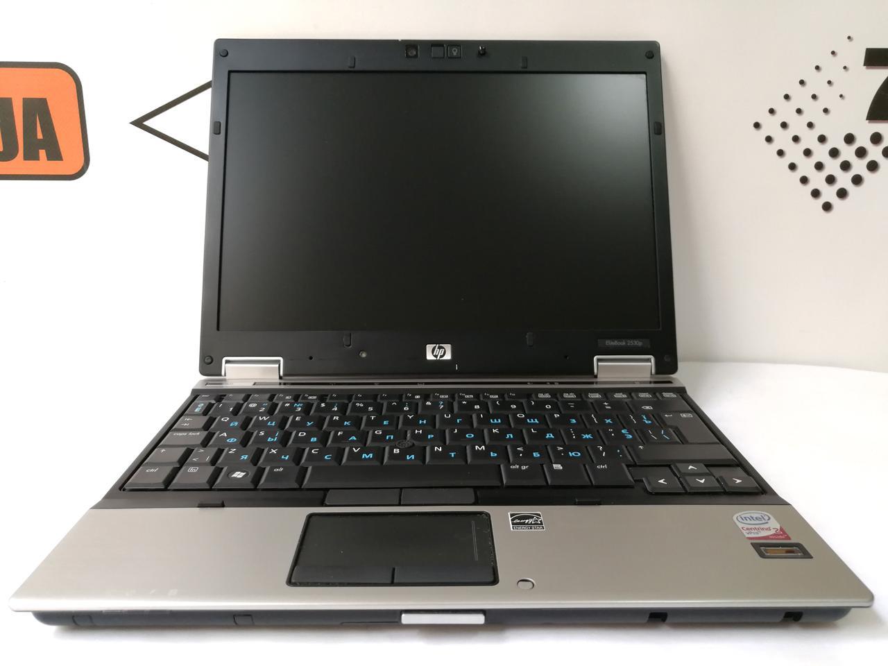 "Ноутбук HP EliteBook 2530p, 12.1"", Intel Core2Duo 1.86GHz, RAM 4ГБ, HDD 120ГБ"
