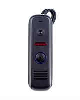 Вызывная панель SEVEN CP-7503HD Black