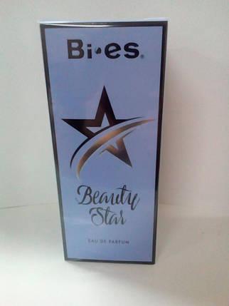 Парфюмированная вода Beauty Star W 100 мл, фото 2