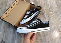 Размер:  41, 42, 45. Кеды мужские Converse All Star код товара 4S-1021.Чёрно-белые