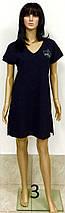 Платье-туника из трикотажа пике с коротким рукавом и карманами украшенная короной из страз 44-54 р Лакоста, фото 2