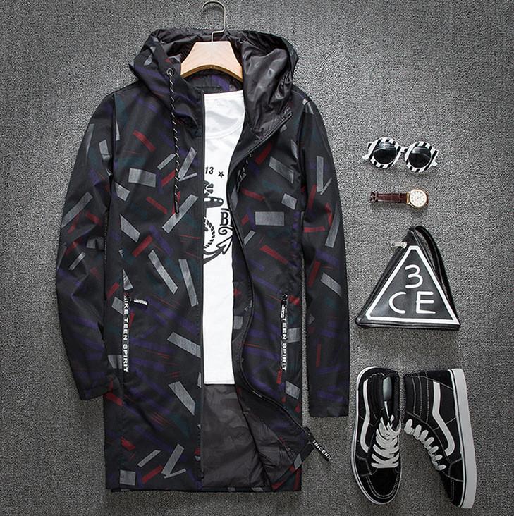 Мужская куртка СС-7845-00