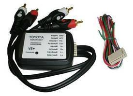 Модуль включения усилителя Toyota Auto Fader