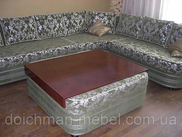 Угловой диван гостинный с пуфом-столом