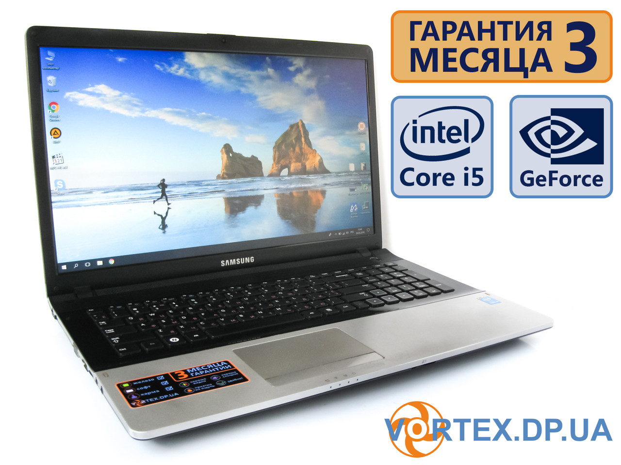 Ноутбук Samsung np300e7a 17.3 (1600x900) / Intel Core i5-2430M (2x2.4G