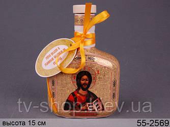 Бутылка для святой воды Иисус Христос