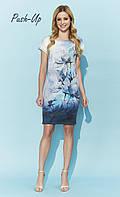 Летнее платье Zaps Beck синее, фото 1