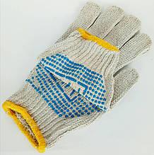 Перчатки с ПВХ точкой вязанные