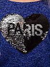 Детский спортивный костюм «PARIS» электрик, фото 5