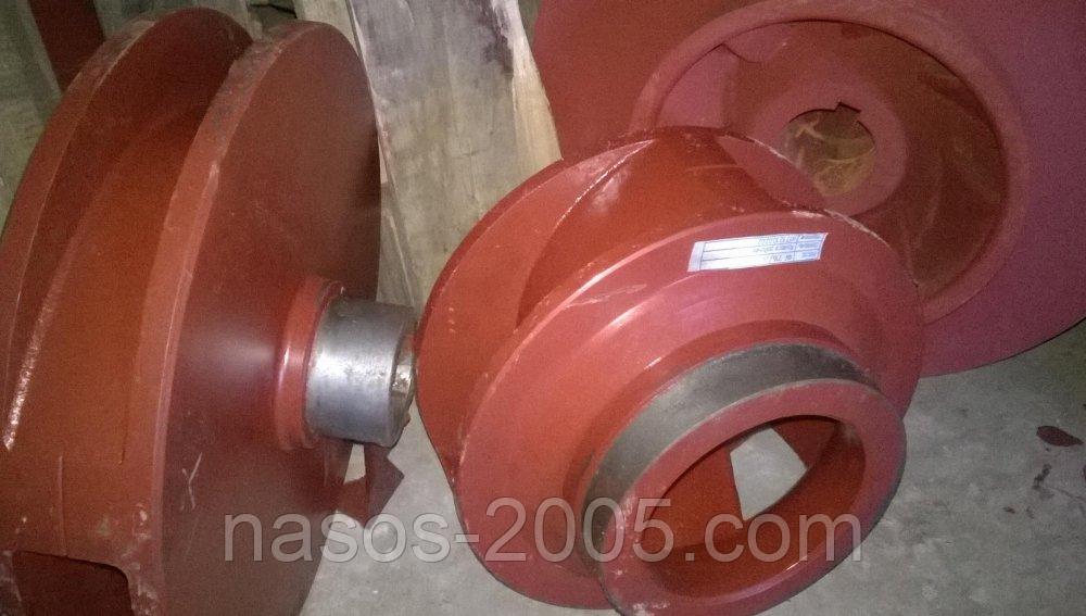 Рабочее колесо Д630-90