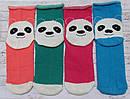 Носки без резинки (антиварикозные) с рисунком на пятке р. 38-40 (25) Украина оранжевые, фото 5