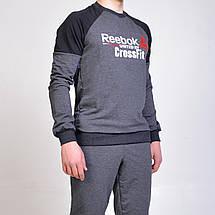 Чоловічий спортивний костюм Reebok Crossfit (Рібок) / світшот і штани на манжеті - сірий, фото 2